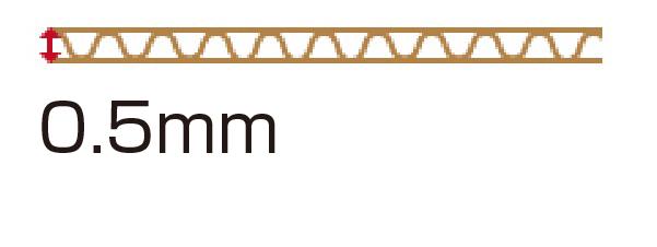 Gフルート(0.5mm)